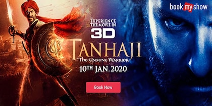 BookMyShow Tanhaji Movie Ticket Booking Offer