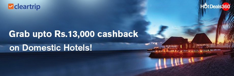 promo code  cashback offers  coupon code  best deals