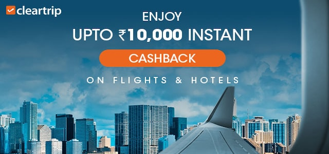 Cleartrip HDFC Card Offer