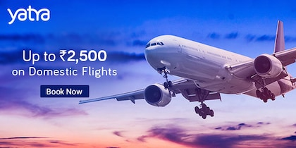 Yatra Domestic Flight Offer