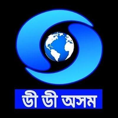 DD Assam