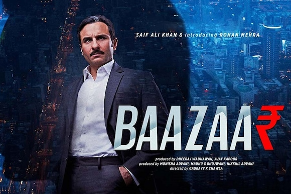 Baazaar Movie Ticket Offers, Online Booking, Ticket Price, Reviews and Ratings