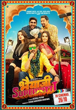 Bhaiaji Superhit Movie Release Date, Cast, Trailer, Songs, Review