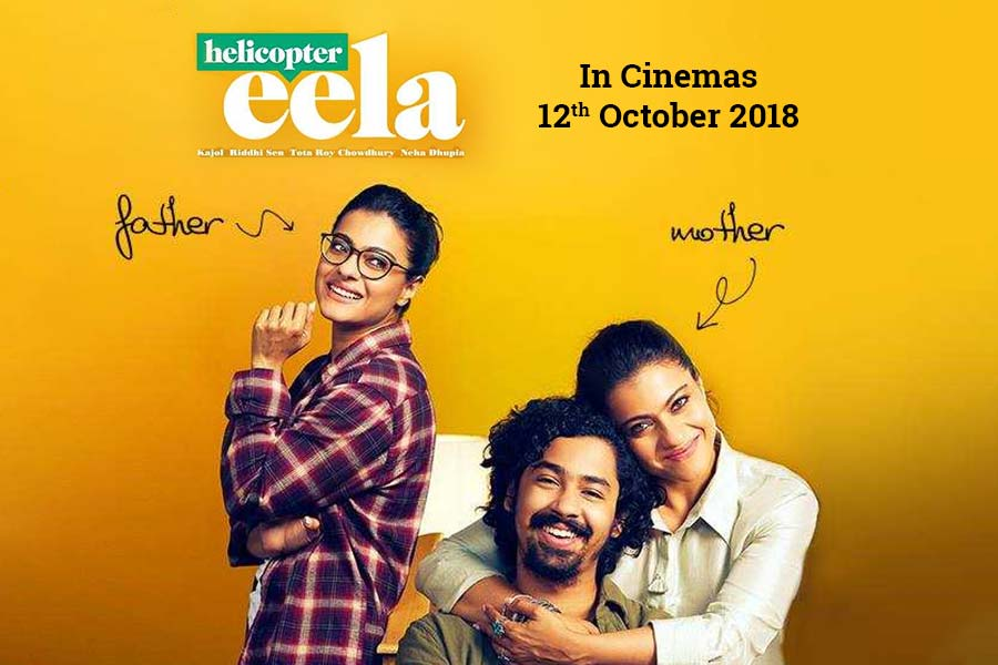 Helicopter Eela Movie Ticket Offers, Online Booking, Ticket Price, Reviews and Ratings