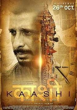 Kaashi Movie Release Date, Cast, Trailer, Songs, Review