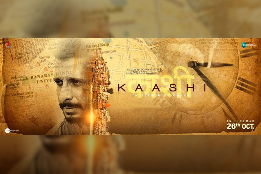 Kaashi in Search of Ganga Movie Ticket Offers, Online Booking, Ticket Price, Reviews and Ratings