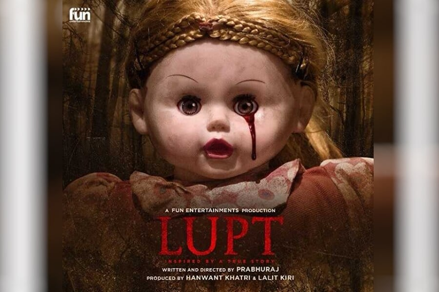 Lupt Movie Ticket Offers, Online Booking, Ticket Price, Reviews and Ratings