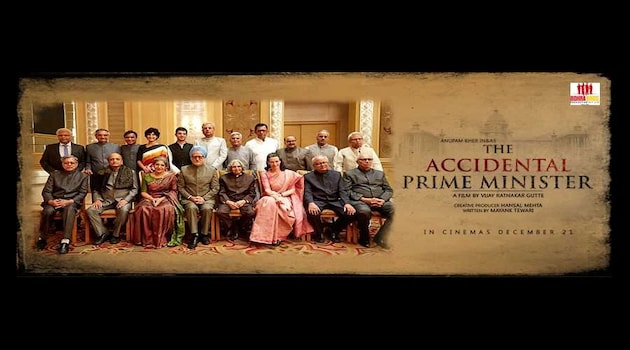 The Accidental Prime Minister Movie Ticket Offers, Online Booking, Ticket Price, Reviews and Ratings