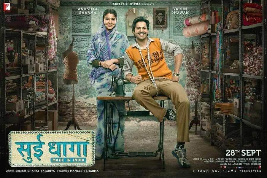 Sui Dhaaga Movie Ticket Booking Offers, Release Date, Cast, Trailer, Songs, Review