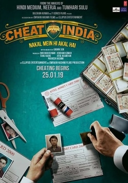 Cheat India Movie Release Date, Cast, Trailer, Songs, Review