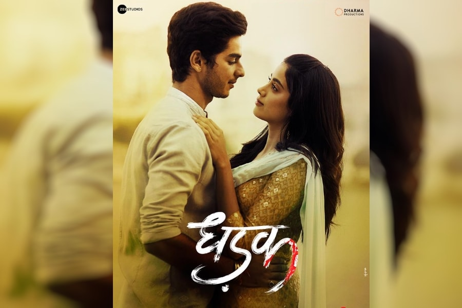 Dhadak Movie Ticket Offers, Online Booking, Ticket Price, Reviews and Ratings
