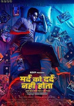 Mard Ko Dard Nahi Hota Movie Release Date, Cast, Trailer, Songs, Review