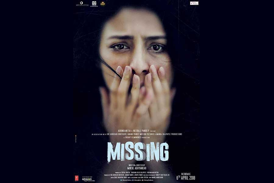 Missing Movie Ticket Booking Offers, Release Date, Cast, Trailer, Songs, Review
