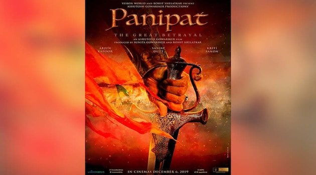 Panipat Movie Ticket Offers, Online Booking, Ticket Price, Reviews and Ratings