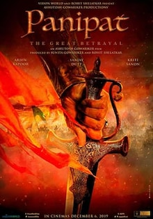 Panipat Movie Release Date, Cast, Trailer, Songs, Review