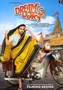 Dream Girl Movie Release Date, Cast, Trailer, Songs, Review