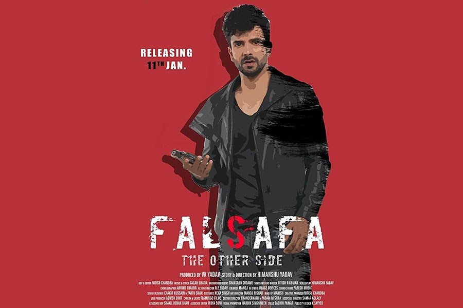 Falsafa Movie Ticket Booking Offers, Release Date, Cast, Trailer, Songs, Review