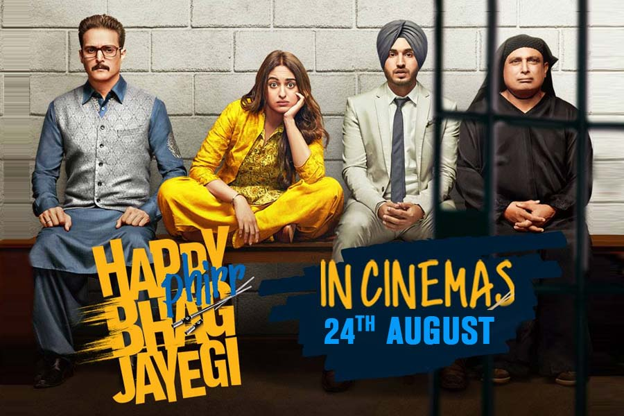 Happy Phirr Bhag Jayegi Movie Ticket Offers, Online Booking, Ticket Price, Reviews and Ratings