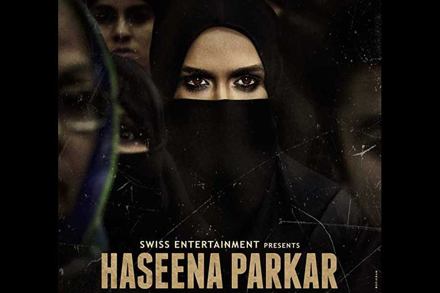 Haseena Parker Movie Ticket Booking Offers, Release Date, Cast, Trailer, Songs, Review