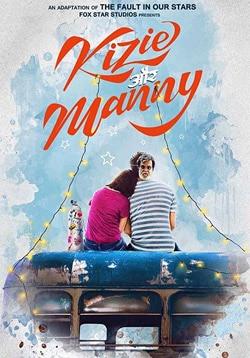 Kizie Aur Manny Movie Release Date, Cast, Trailer, Songs, Review