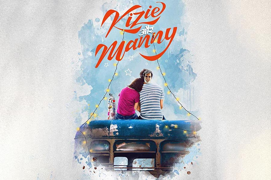 Kizie Aur Manny Movie Ticket Booking Offers, Release Date, Cast, Trailer, Songs, Review