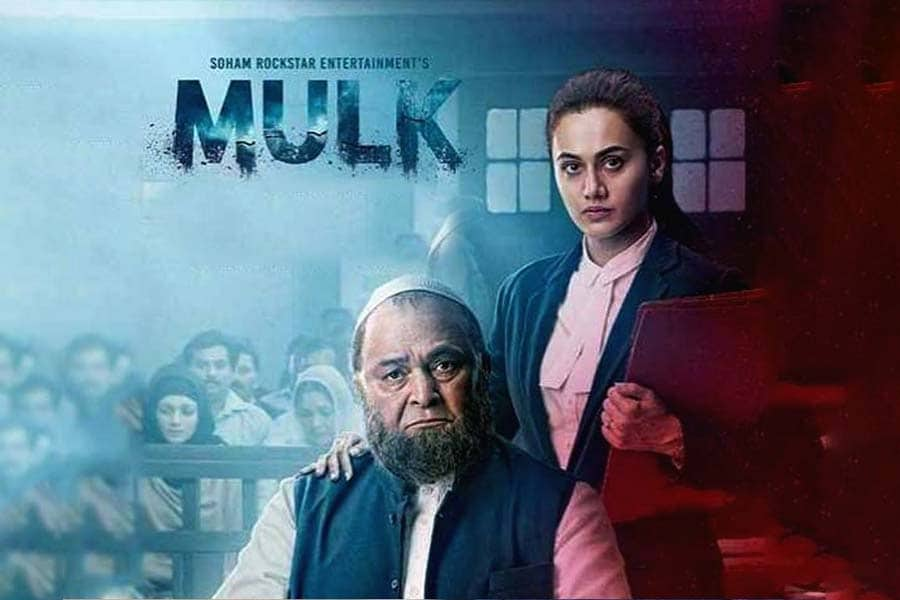 Mulk Movie Ticket Offers, Online Booking, Ticket Price, Reviews and Ratings