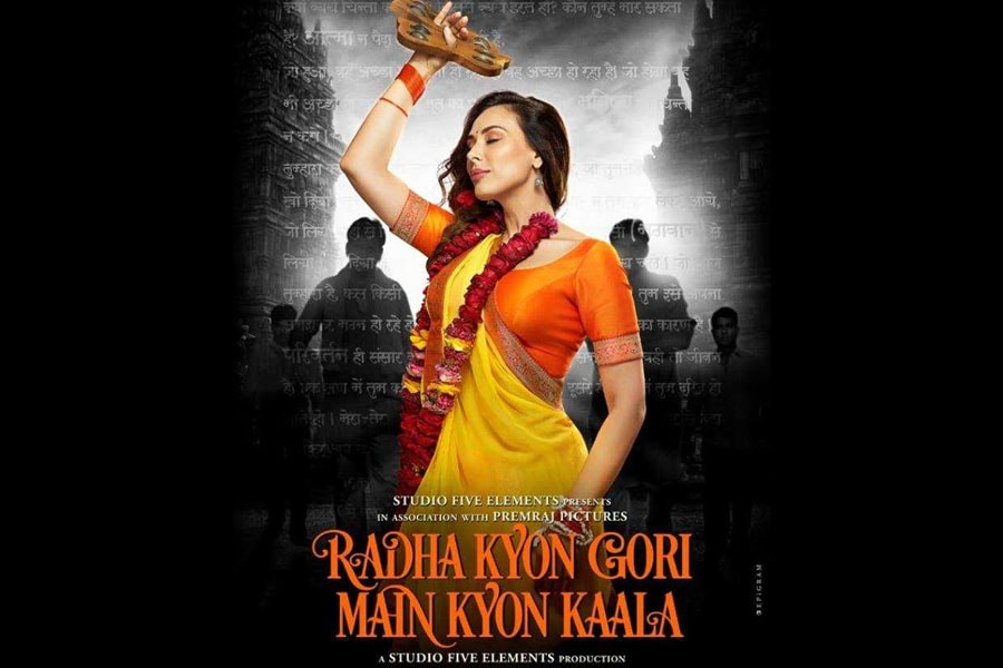 Radha Kyun Gori Main Kyun Kaala Movie Ticket Booking Offers, Release Date, Cast, Trailer, Songs, Review