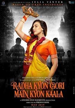 Radha Kyun Gori Main Kyun Kaala Movie Release Date, Cast, Trailer, Songs, Review