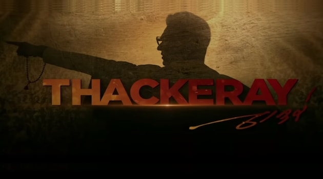 Thackeray Movie Ticket Offers, Online Booking, Ticket Price, Reviews and Ratings