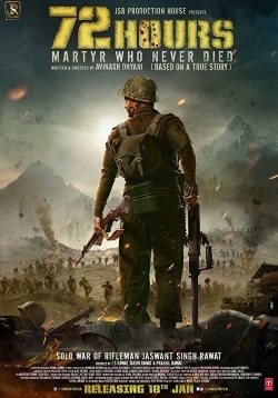 72 Hours Movie Release Date, Cast, Trailer, Songs, Review