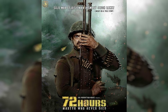 72 Hours: Martyr Who Never Died Movie Ticket Offers, Online Booking, Ticket Price, Reviews and Ratings