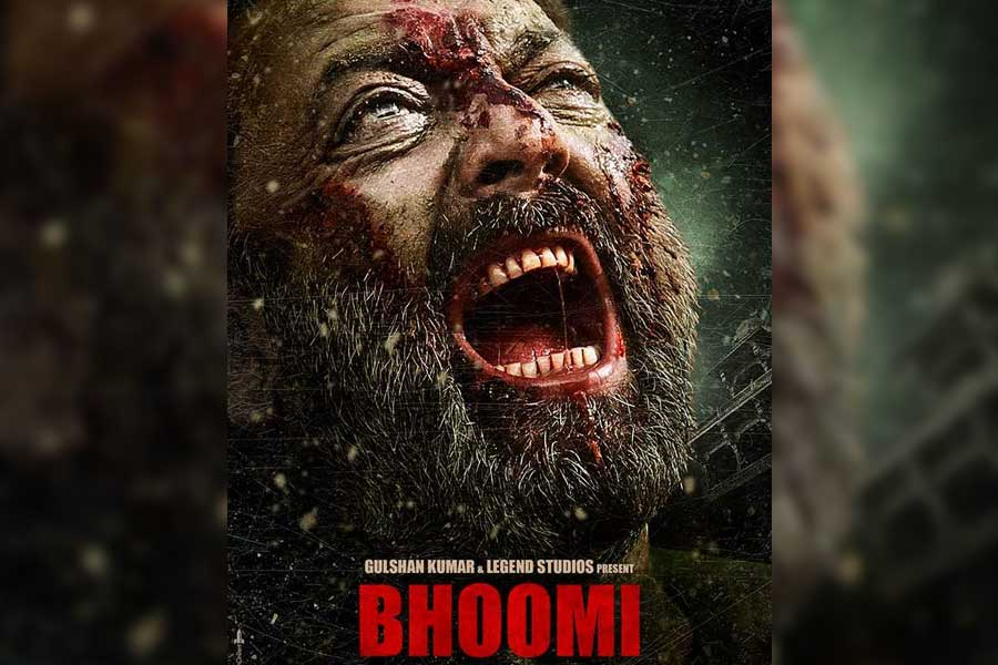Bhoomi Movie Ticket Booking Offers, Release Date, Cast, Trailer, Songs, Review