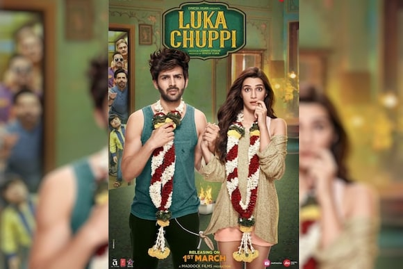 Luka Chuppi Movie Ticket Offers, Online Booking, Ticket Price, Reviews and Ratings