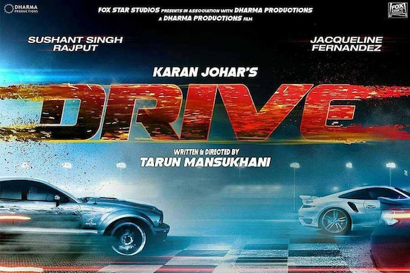 Drive Movie Ticket Offers, Online Booking, Ticket Price, Reviews and Ratings