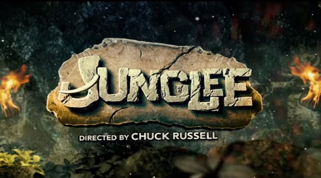 Junglee Movie Ticket Offers, Online Booking, Ticket Price, Reviews and Ratings