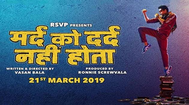 Mard Ko Dard Nahi Hota Movie Ticket Offers, Online Booking, Ticket Price, Reviews and Ratings