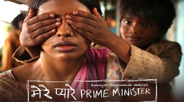 Mere Pyare Prime Minister Movie Ticket Offers, Online Booking, Ticket Price, Reviews and Ratings