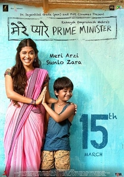 Mere Pyare Prime Minister Movie Release Date, Cast, Trailer, Songs, Review