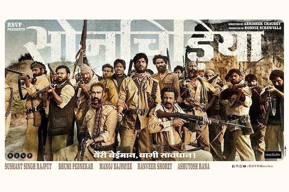 Sonchiriya Movie Ticket Offers, Online Booking, Ticket Price, Reviews and Ratings