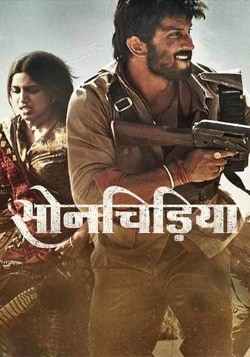 Sonchiriya Movie Release Date, Cast, Trailer, Songs, Review