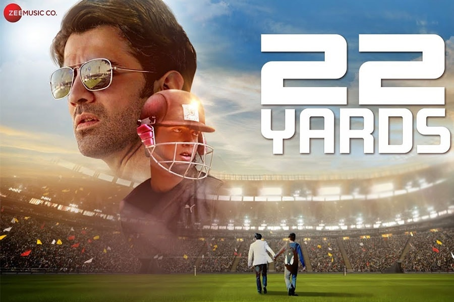 22 Yards Movie Ticket Offers, Online Booking, Ticket Price, Reviews and Ratings