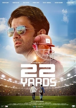 22 Yards Movie Official Trailer, Release Date, Cast, Songs, Review