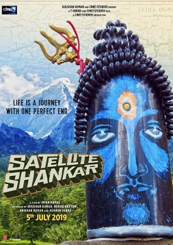 Satellite Shankar Movie Official Trailer, Release Date, Cast, Songs, Reviews,Ratings, Movie Ticket Offers