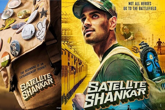 Satellite Shankar Movie Ticket Offers, Online Booking, Ticket Price, Reviews and Ratings