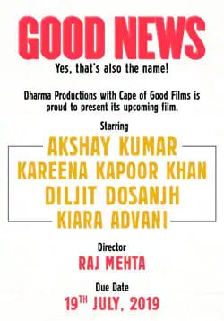 Good News Movie Release Date, Cast, Trailer, Songs, Review
