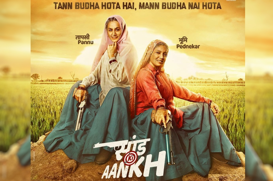 Saand Ki Aankh Movie Ticket Offers, Online Booking, Ticket Price, Reviews and Ratings