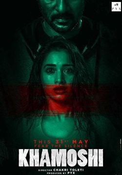 Khamoshi Movie Release Date, Cast, Trailer, Songs, Review