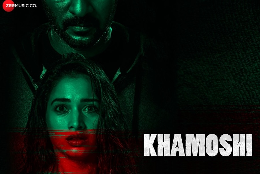 Khamoshi Movie Ticket Offers, Online Booking, Ticket Price, Reviews and Ratings