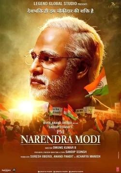 PM Narendra Modi Movie Release Date, Cast, Trailer, Songs, Review