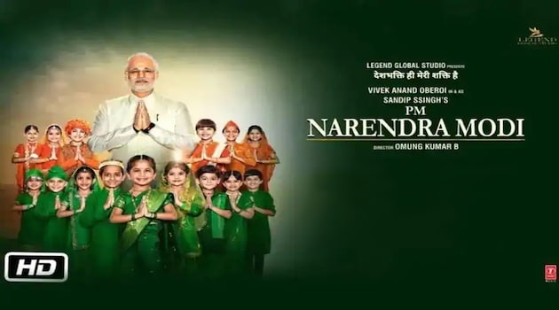 PM Narendra Modi Movie Ticket Offers, Online Booking, Ticket Price, Reviews and Ratings